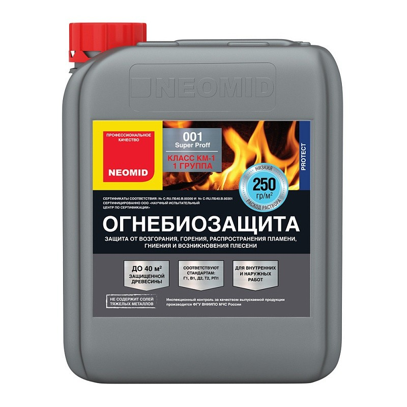 Огнебиозащита Neomid 001 Superproff